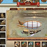 Морской Бой скриншот 2