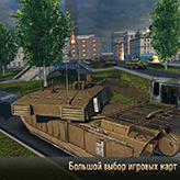 Armada: Modern Tanks скриншот 3