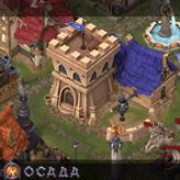 Осада! скриншот 4