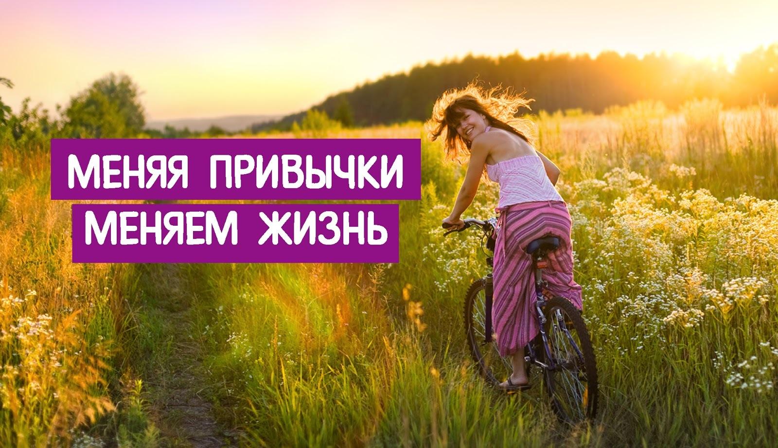 Жизнь не равна картинки прикольные инна