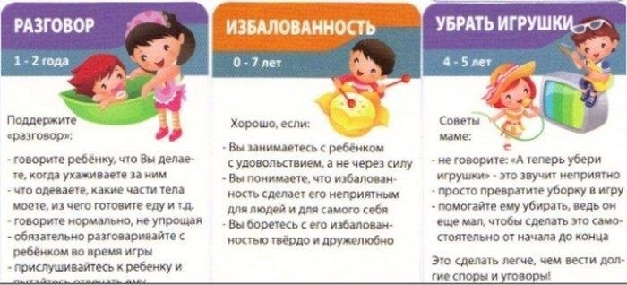 знакомства на мой мир mail ru