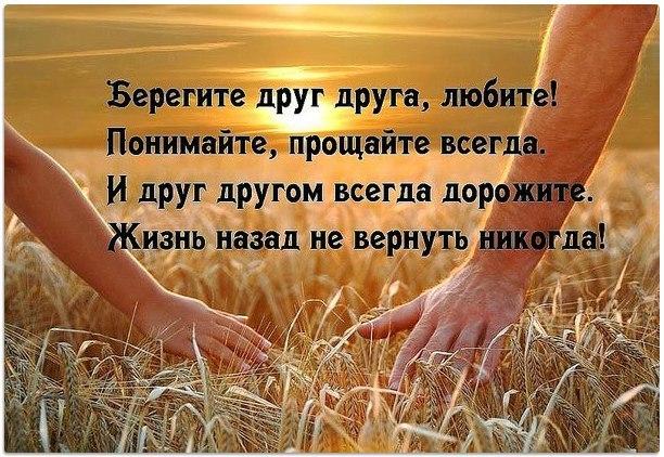 Любовь долго терпит чьи слова
