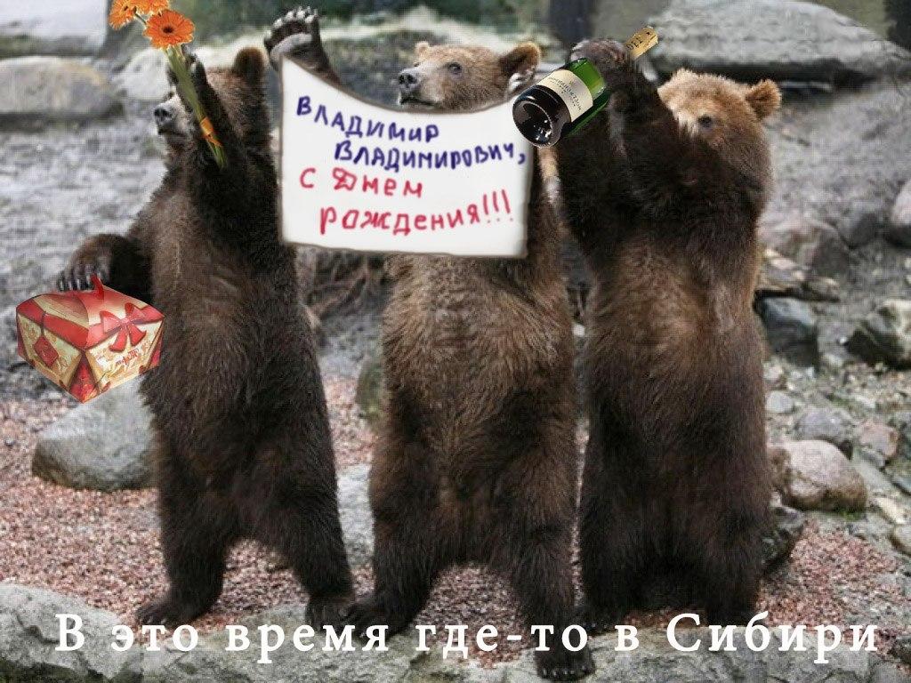 С днем рождения картинка медведь, машей