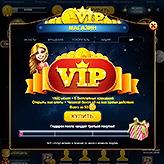Слотобум игровые автоматы 2013 бесплатно лягушка игровые автоматы онлайнi