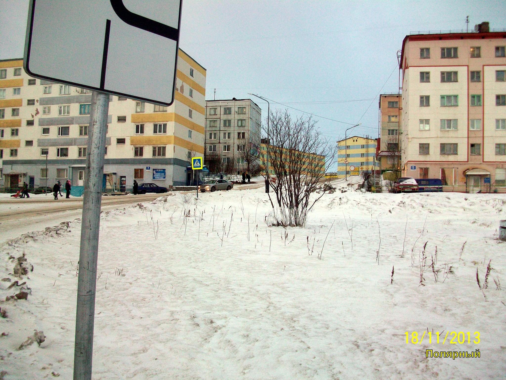 знакомства город полярный мурманская область